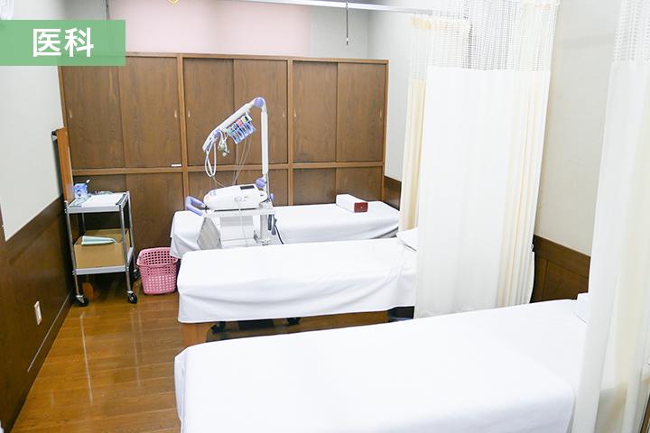 医科:処置室