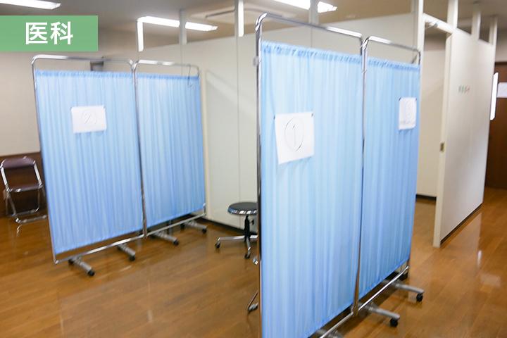 医科:新型コロナウイルス感染対策