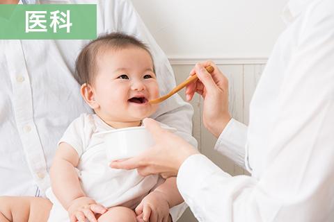 医科:食物経口負荷試験